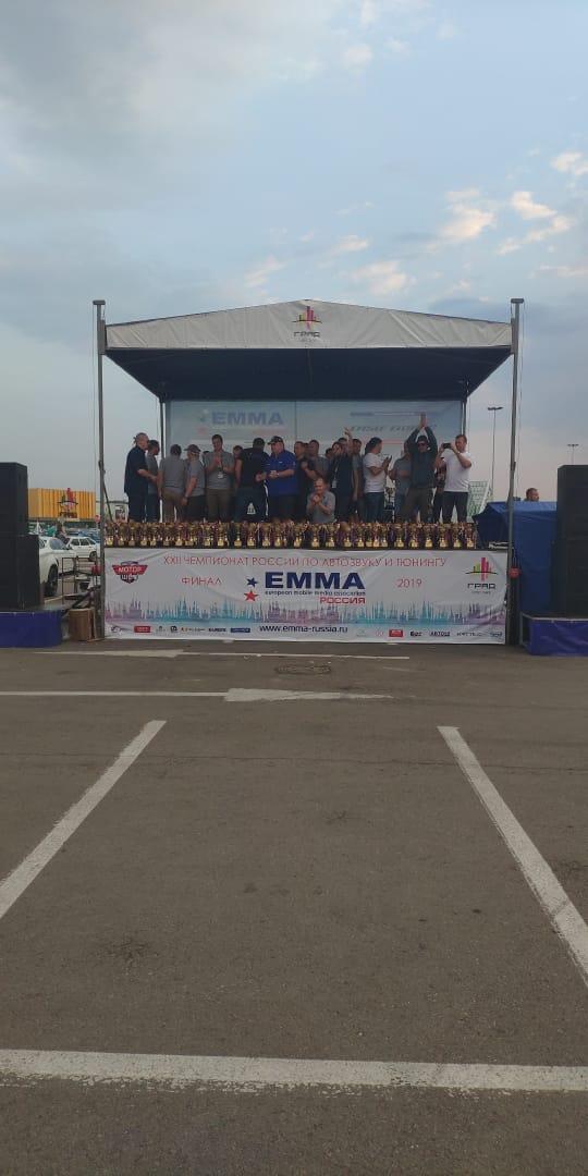 Финал автозвуковых соревнований EMMA 2019